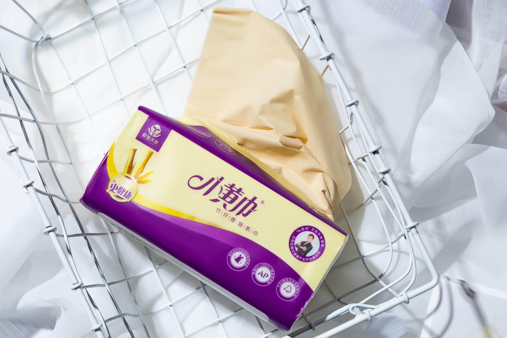 小黄巾竹纤维纸巾