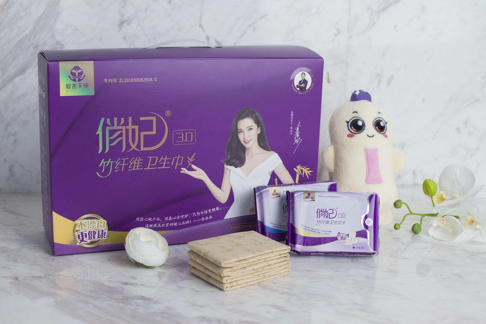 俏妃竹纤维卫生巾3.0